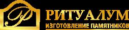 Изготовление памятников в Ахтырском
